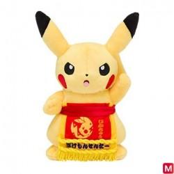Plush Pikachu Sumo