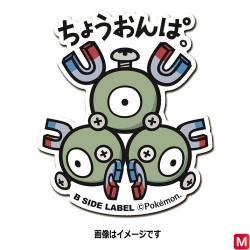 Sticker Magneton japan plush