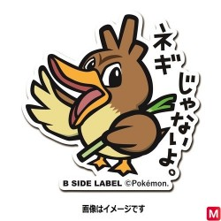 Sticker Farfetch'd japan plush