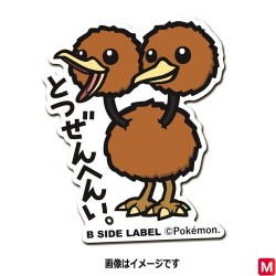 Sticker Doduo japan plush