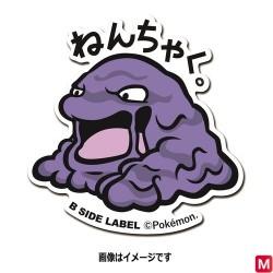 Sticker Grotadmorv japan plush