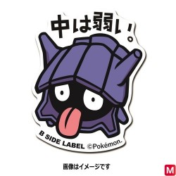 Sticker Shellder japan plush