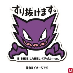 Sticker Haunter japan plush