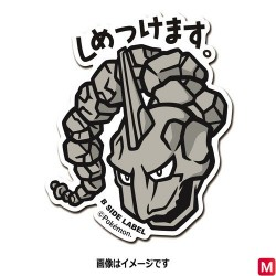 Sticker Onix japan plush
