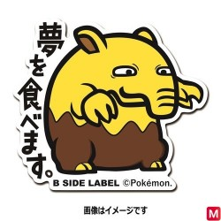 Sticker Drowzee japan plush