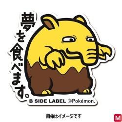 Sticker Soporifik japan plush