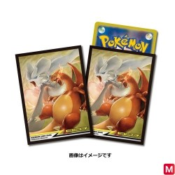 Card Sleeves Reshiram and Charizard japan plush