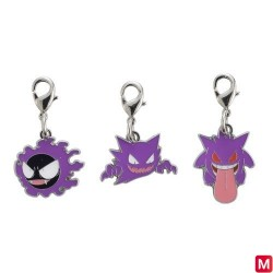 Metal keychain Gastly Hauntler Gengar 092・093・094 japan plush