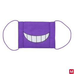 Mask Gengar Kids Size japan plush
