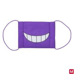 Masque Ectoplasma Taille Enfant japan plush
