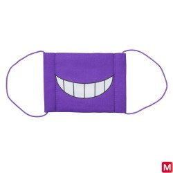 Mask Gengar japan plush