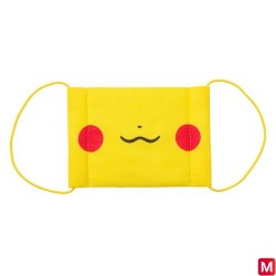 Mask Pikachu Kids Size japan plush