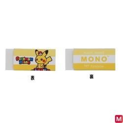 Eraser Pokemon Doll Y japan plush