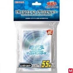 YuGiOh Protèges Cartes Syncro Argent japan plush