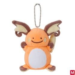 Mascot Transformation Ditto Raichu japan plush