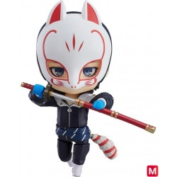 Nendoroid Yusuke Kitagawa: Phantom Thief Ver. PERSONA5 the Animation japan plush