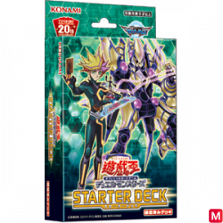 YuGiOh Cartes Starter Deck 2019 japan plush