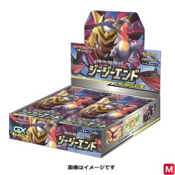 Pokemon Display Card Zizi End