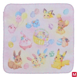 Hand Towel Easter Garden Party japan plush