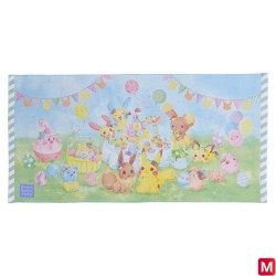 Mini Bath Towel Easter Garden Party japan plush