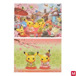 Sticker Set x2 Sakura and Tea Ceremony japan plush