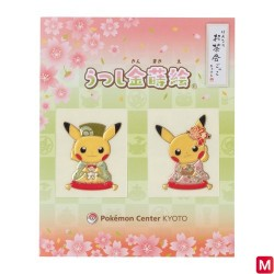 Maki-e Pokémon Sakura et Cérémonie du thé japan plush