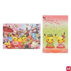 Carte postale Set x2 Pokémon Sakura et Cérémonie du thé japan plush