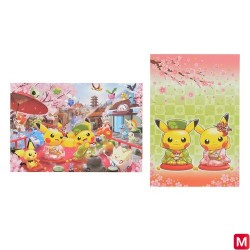 Post card Set x2 Sakura and Tea Ceremony japan plush