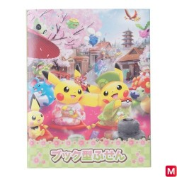 Sticky note Sakura and Tea Ceremony japan plush