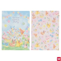 A4 Clear File Easter Garden Party japan plush