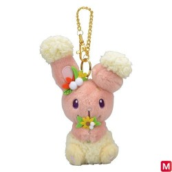Porte-clé Laporeille Pâques 2019 Garden Party japan plush