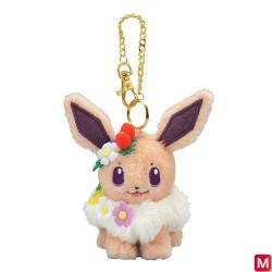 Keychain Eevee Easter 2019 Garden Party japan plush