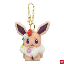Porte-clé Évoli Pâques 2019 Garden Party japan plush