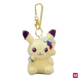 Porte-clé Pikachu Pâques 2019 Garden Party japan plush