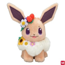 Plush Eevee Easter 2019 japan plush
