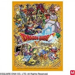 Proteges Cartes Dragon Quest Trading Card Game Official Type 005