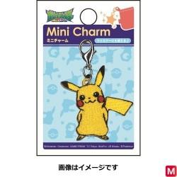 Mini Keychain Pikachu japan plush
