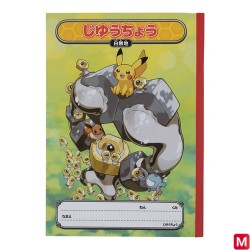 Cahier Meltan Melmetal japan plush