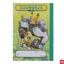 Mini Book Note Meltan Melmetal japan plush
