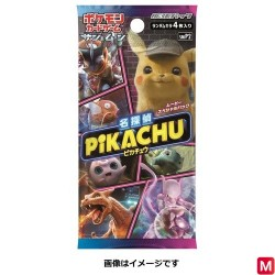 Special Movie Booster Pokemon Trading Card Game japan plush
