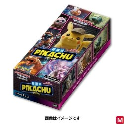 Special Movie Display Box Pokemon Trading Card Game japan plush