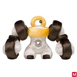 Peluche Melmetal japan plush
