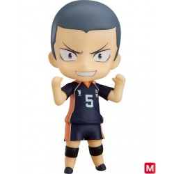 Nendoroid Ryunosuke Tanaka Haikyu!! japan plush
