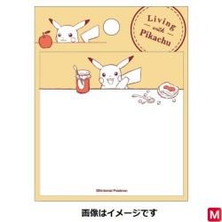 Living with PIKACHU Post it YE japan plush