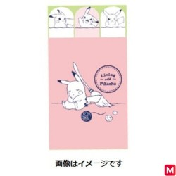 Book of sticky notes Pink Living with Pikachu japan plush