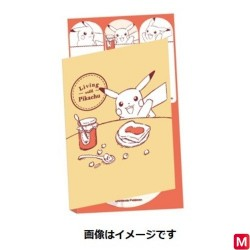 Livre de notes collantes Jaune Living with Pikachu japan plush