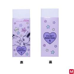 Eraser Pikachu Eevee japan plush