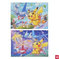 A4 Clear file Latios Latias Starry sky x2 japan plush