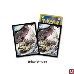 Card Sleeves Mawile japan plush