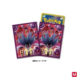 Card Sleeves Malamar japan plush